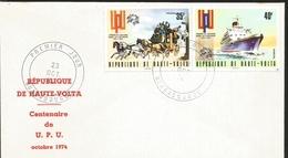 J) 1974 PANAMA BOAT, HORSES, BODYWORK, LAUSANNE CONGRESS YEAR OF CENTENARY, UPU, FDC - Panama
