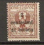 Italie, Occupation Trentin & Trieste 1919 - 2 Centesimi Di Corona Sur YT 65 - MNH - Occupation 1ère Guerre Mondiale