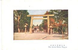 POSTAL     NAGOYA  -JAPON  - THE ATSUTA SHRINE ( EL TEMPLO DE ATSUTA SHRINE) - Nagoya