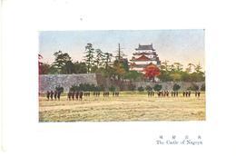 POSTAL     NAGOYA  -JAPON  - THE CASTLE OF NAGOYA  (CASTILLO DE NAGOYA) - Nagoya