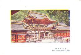 POSTAL     NIKKO  -JAPON  (TEH YOMEI GATE  (LA PUERTA YOMEI) - Japón