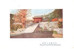 POSTAL     KAMAKURA  -JAPON  -THE GOD OF WAR SHRINE KAMAKURA  (EL DIOS DE LA GUERRA SHRINE KAMAKURA) - Japón