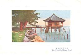 POSTAL    KATATA -JAPON  -THE UKIMIDO KATATA O-MI  ( SALON DEL TEMPLO FLOTANTE) - Japón