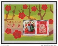 Japan (2015) - Block -  /  Monkey - Chinese New Year - Chinees Nieuwjaar