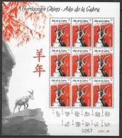 Uruguay (2015) - MS -  /  Mouton - Sheep - Schafes - Chevre - Ram - Chinese New Year - Chinees Nieuwjaar