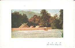 POSTAL   ISE  -JAPON  -THE SHRINE NAIGU  (EL SANTUARIO NAIGU) - Japón