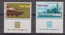 Israel 1969 Independence Day 2v Full Tab ** Mnh (40200) - Israël
