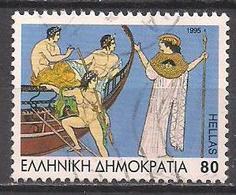 Griechenland  (1995)  Mi.Nr.  1887  Gest. / Used  (7bd13) - Griechenland