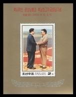North Korea 2000 Mih. 4393 (Bl.476) Inter-Korean Summit Talks. Kim Jong Il And Kim Dae Jung MNH ** - Korea (Noord)