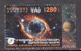 Arménie Centre Astronomique Régional De L'IAU 2017 ** - Arménie