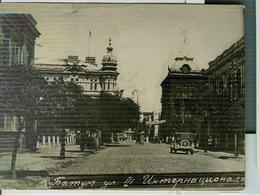 BATUM-BATUMI - GEORGIA -PHOTOGRAPHY, POSTCARD - ANIMATED, 1933, FOR GENOA -ITALY - Cm.12 X 9 - Georgia