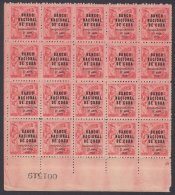 1950-210 CUBA REPUBLICA, 1950 (LG1411) 2c TABACO TOBACCO. BANCO NACIONAL, MNH, BLOCK 20. - Kuba