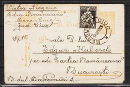 C.P.FERDINAND  Circulata 1925 Cu Obliterare Mercurea Ciuc - Cartas De La Primera Guerra Mundial