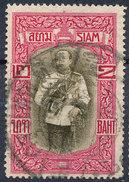Stamp  THAILAND,SIAM 1912 2b Scott#152 Lot#54 - Siam