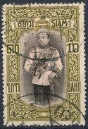 Stamp  THAILAND,SIAM 1912 10b Scott#155 Lot#69 - Siam