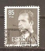 España/Spain-(usado) - Edifil  2604 - Yvert  2261 (o) - 1931-Hoy: 2ª República - ... Juan Carlos I