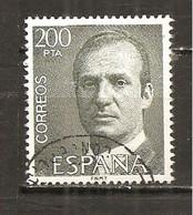 España/Spain-(usado) - Edifil  2606 - Yvert  2263 (o) - 1931-Hoy: 2ª República - ... Juan Carlos I