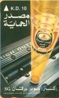 Kuwait - GPT, Super Burgan Oil, 10K.D., Without CN, Demo, Loaded? - Kuwait