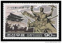 North Korea 2009 Mih. 5415 March 1 Popular Uprising MNH ** - Corea Del Nord