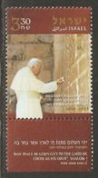 Israel 2005 Mi# 1823 I ** MNH - With Tab - Pope John Paul II - Israel