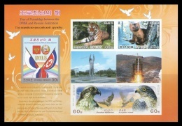 North Korea 2015 Mih. 6222B (Bl.98B) Friendship With Russia. Fauna. Space(imperf)(joint Issue North Korea-Russia) MNH ** - Korea, North