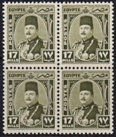 A5655 EGYPT 1944,  SG 299 17m King Farouk,  MNH Block Of 4 - Egypt