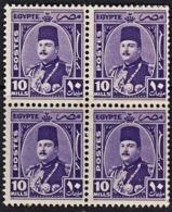 A5675 EGYPT 1944, SG 296  10m King Farouk, MNH Block Of 4 - Egypt