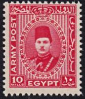 A5690 EGYPT 1939, SG A15 10 Mills Army Post,  MNH - Egypt