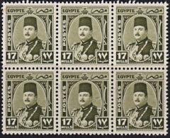 B0641 EGYPT 1944,  SG 299 17m King Farouk,  MNH Block Of 6 - Egypt