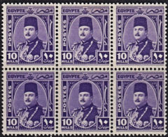 B0648 EGYPT 1944, SG 296  10m King Farouk, MNH Block Of 6 - Egypt