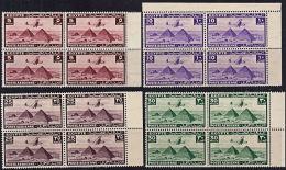 H0035 EGYPT 1941, SG 285-88 Air, Plane Over Pyramids,  MNH Marginal Blocks Of 4 - Ägypten