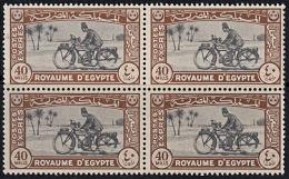 J0038 EGYPT 1943,  SG E290  Express, Postman On Motor-cycle, MNH Block Of 4 - Egypt