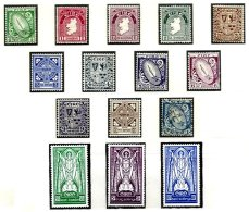 IRELAND, Classics, Yv 78/92, */** MLH/MNH, F/VF, Cat. € 145 - 1922-37 Stato Libero D'Irlanda
