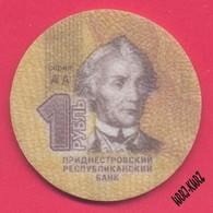 Transnistria Pridnestrovie PMR 2014 Composite Plastic Coins Coin 1 Rouble UNC - Coins