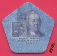 Transnistria Pridnestrovie PMR 2014 Composite Plastic Coins Coin 5 Roubles UNC - Coins