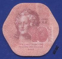 Transnistria Pridnestrovie PMR 2014 Composite Plastic Coins Coin 10 Roubles UNC - Coins