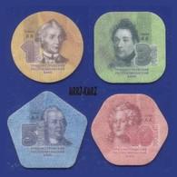 Transnistria Pridnestrovie PMR 2014 Composite Plastic Coin Coins 1 3 5 10 Roubles UNC - Coins
