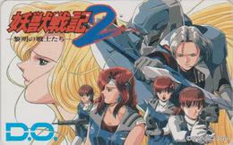 Télécarte Japon / 110-016 - MANGA - D.O. - ANIME Japan Phonecard - BD COMICS Telefonkarte - 10496 - Comics