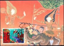 RELIGION- BUDDHISM - CELEBRATIONS- ASALHAPUJA DAY- MAXIMUM CARD - THAILAND-1998- MNH-MC-57 - Buddhism