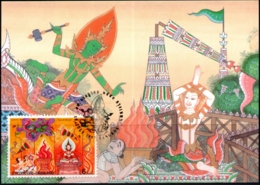 RELIGION- BUDDHISM - CELEBRATIONS- ASALHAPUJA DAY- MAXIMUM CARD - THAILAND-1997- MNH-MC-57 - Buddhism