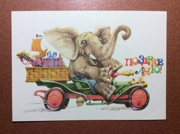 Vintage USSR Unused Congratulations! Postcard 1984 By ROZANOV. Dressed Elephant Antique Car Cabriolet Old Toy Horse - Autres Illustrateurs
