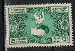 TUNISIE      N°  YVERT  442  NEUF AVEC CHARNIERE      ( Char 4/C ) - Tunisia