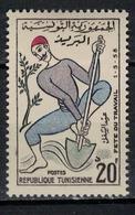 TUNISIE      N°  YVERT  455  NEUF AVEC CHARNIERE      ( Char 4/C ) - Tunisia