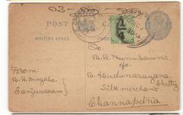 6478 - Entier - India (...-1947)