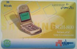 Flip Phone Deep Notch Chip Card 50 Riyals - Saudi Arabia
