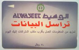 SAUDF ALWASEE 50 Riyals - Saudi Arabia