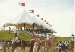 Emirat Arabe United ( Voitr Timbres - United Arab Emirates