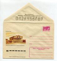 COVER USSR 1974 YOSHKAR-OLA MUSIC-DRAMA THEATRE NAMED AFTER M.SHKETAN #74-644 - 1970-79