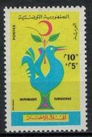 TUNISIE      N°  YVERT  500     NEUF AVEC CHARNIERE      ( Char 4/C ) - Tunisia