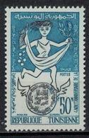 TUNISIE      N°  YVERT  501     NEUF AVEC CHARNIERE      ( Char 4/C ) - Tunisia